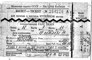 1-trans-Siberian ticket stub Oct1979