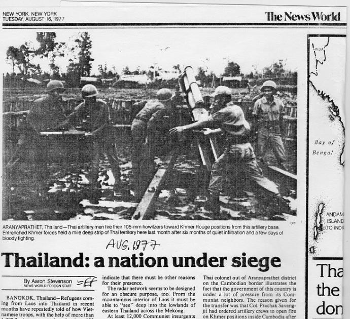 0-Thailand article 1977 TNW NYC-c